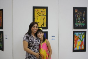 icrea_galeria_expo2012_24