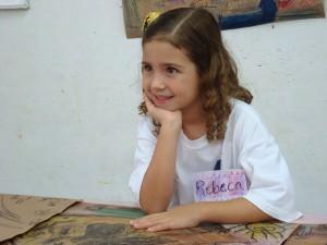 icrea_galerias_verano2008_11